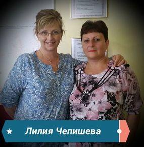liliq-chepisheva